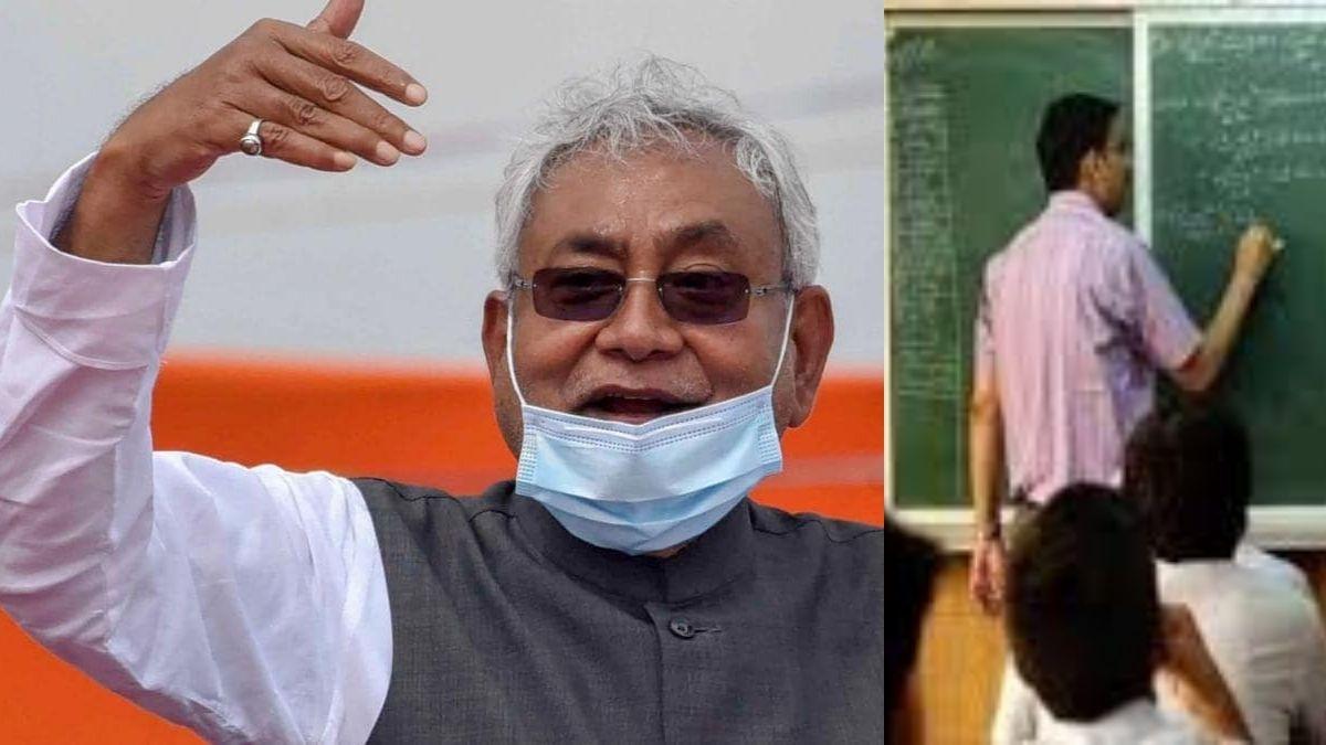 Nitish Kumar Teachers Salary