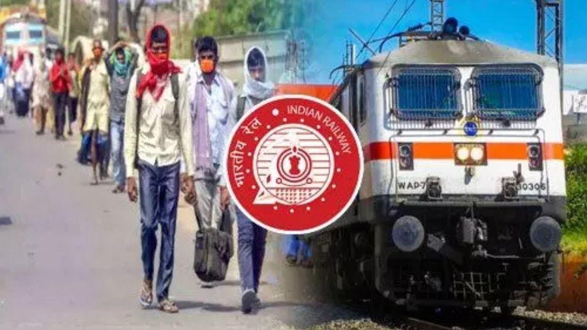 Railway Jobs INDIA