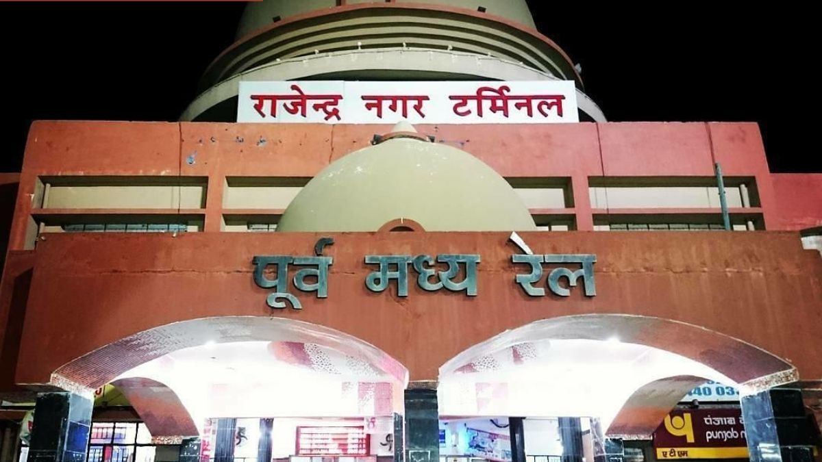 Rajendra Nagar Terminal World Class