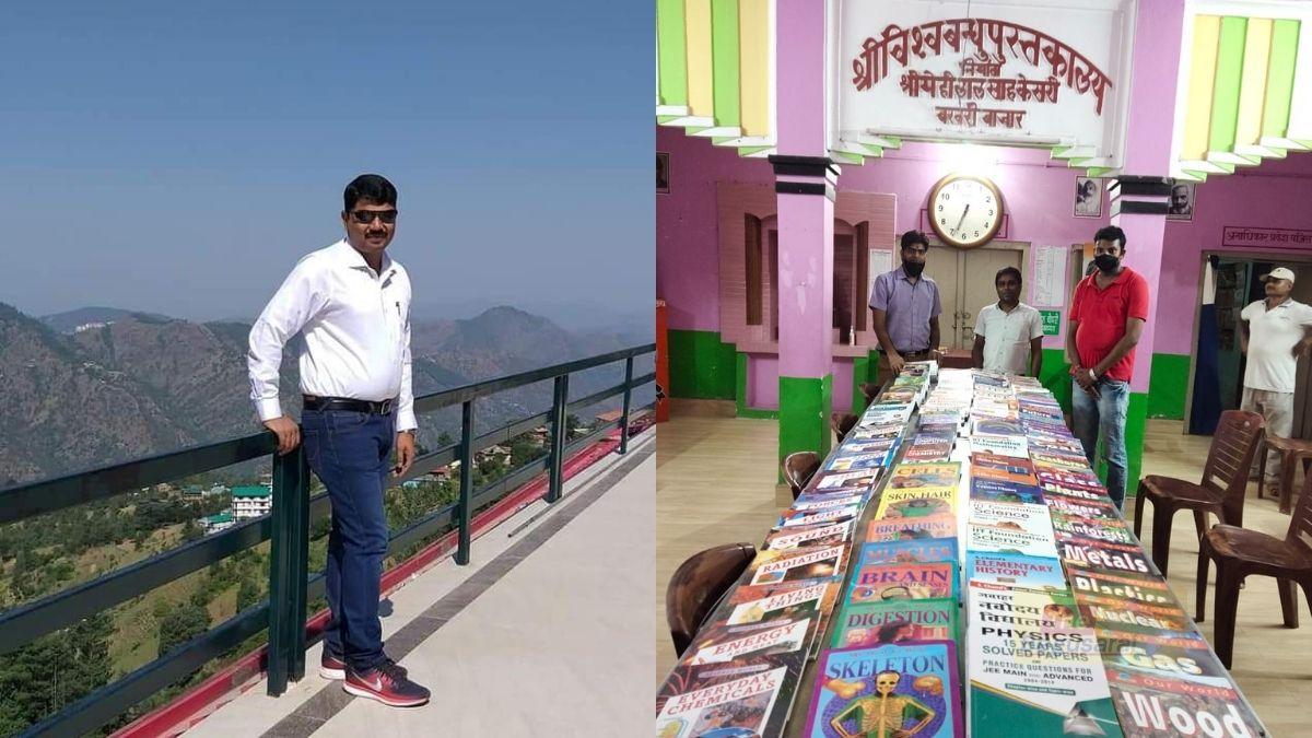 Sri Vishbandu Library