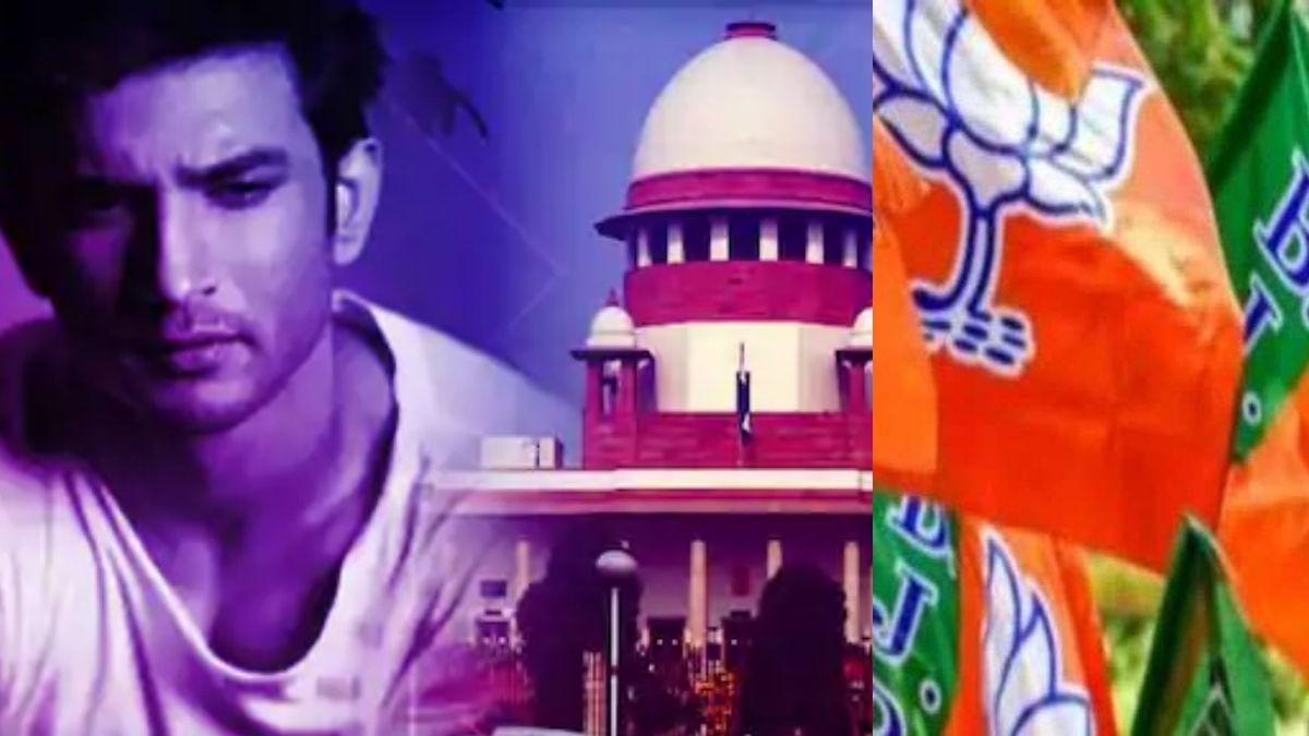 Sushant BJP Begusarai