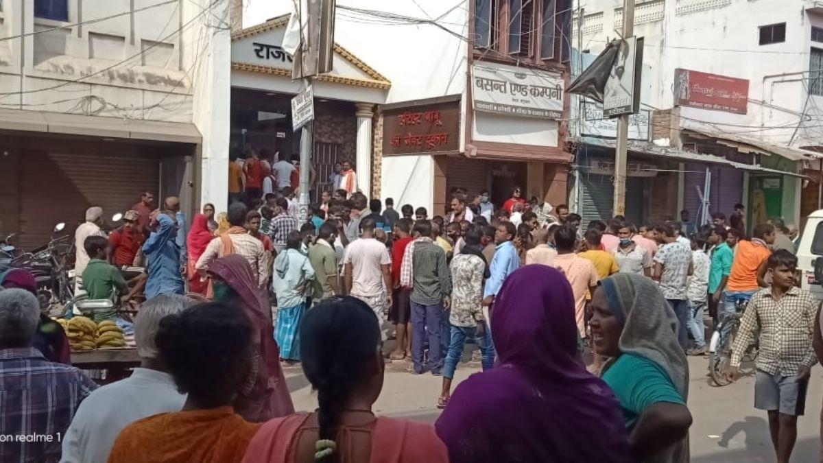 Teghra Bazar