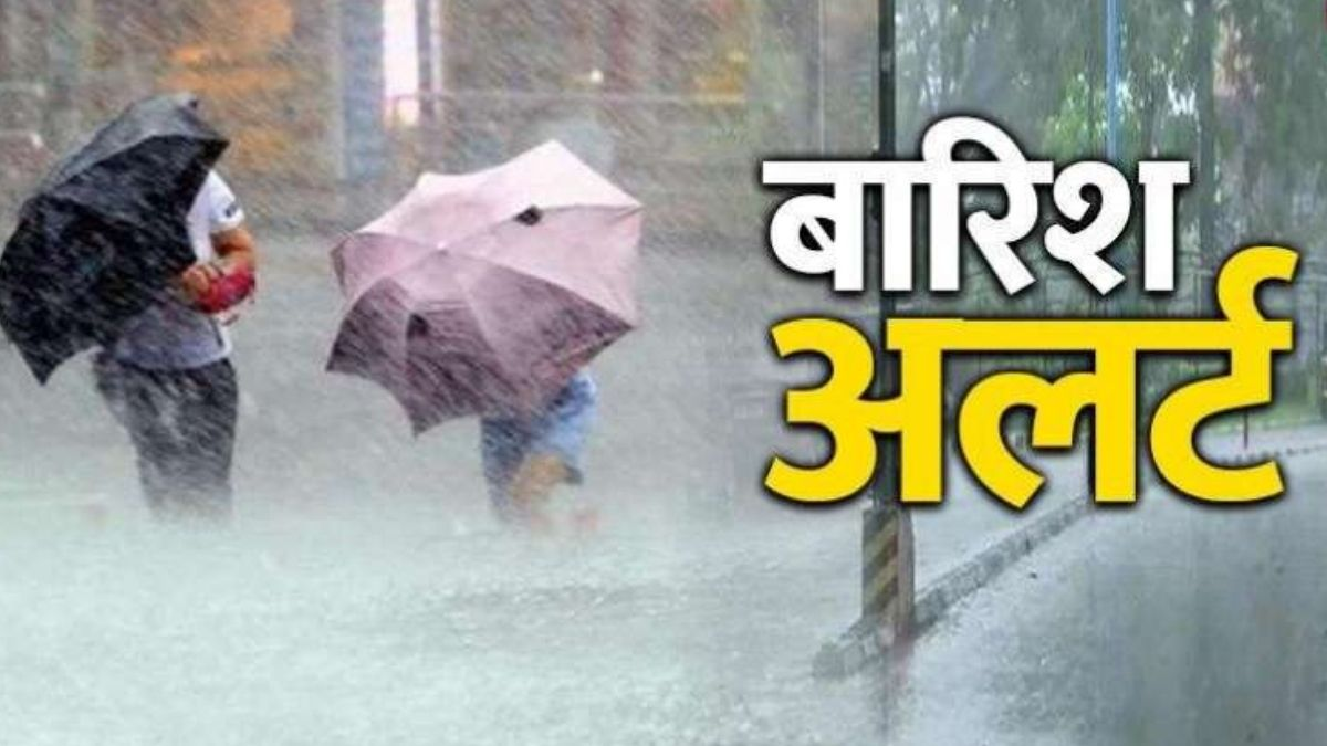 Weather Alert Begusarai