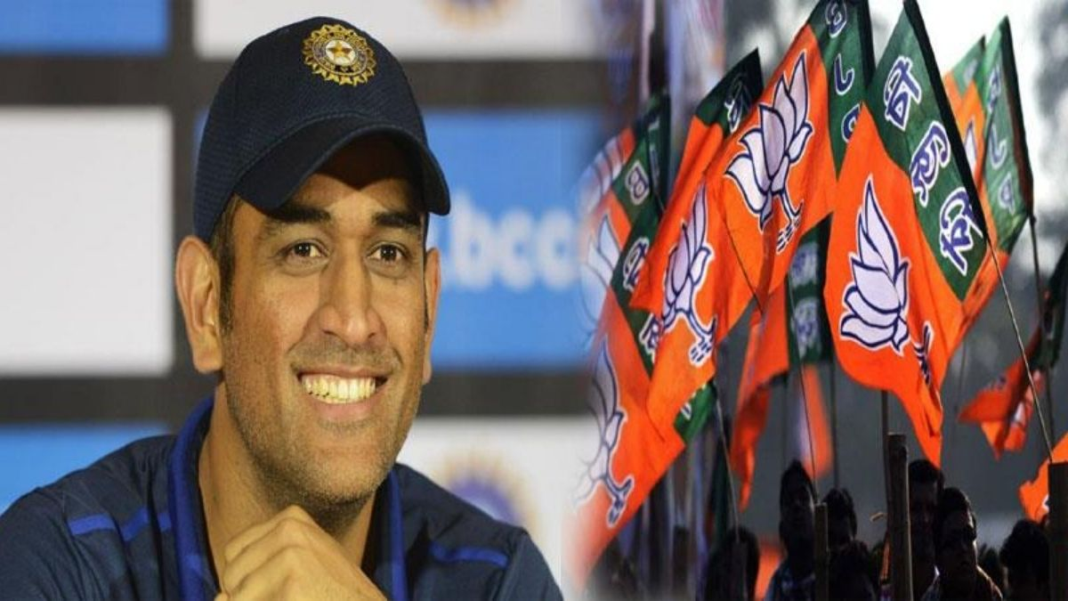 Will Dhoni Join BJP