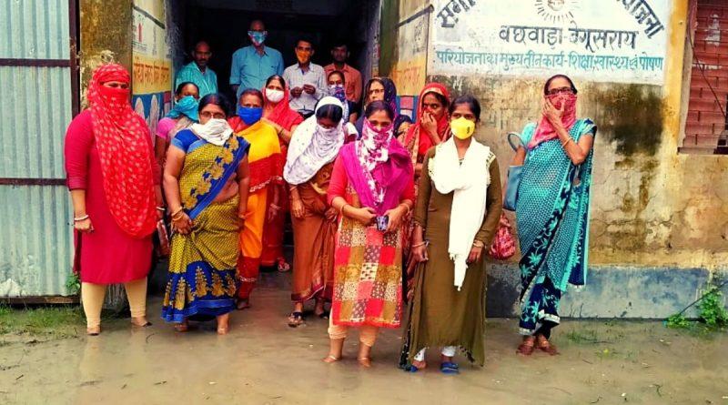 Bachwara News