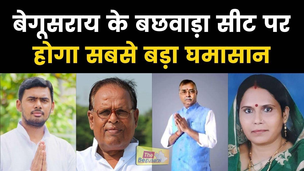 Bachwara Seat 2020