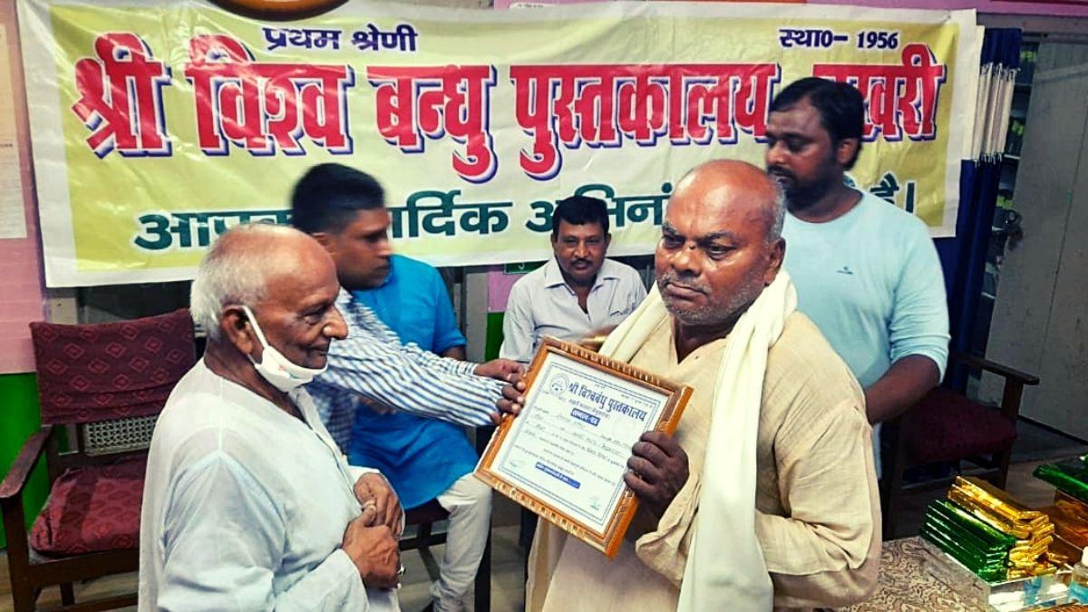 Bakhri News