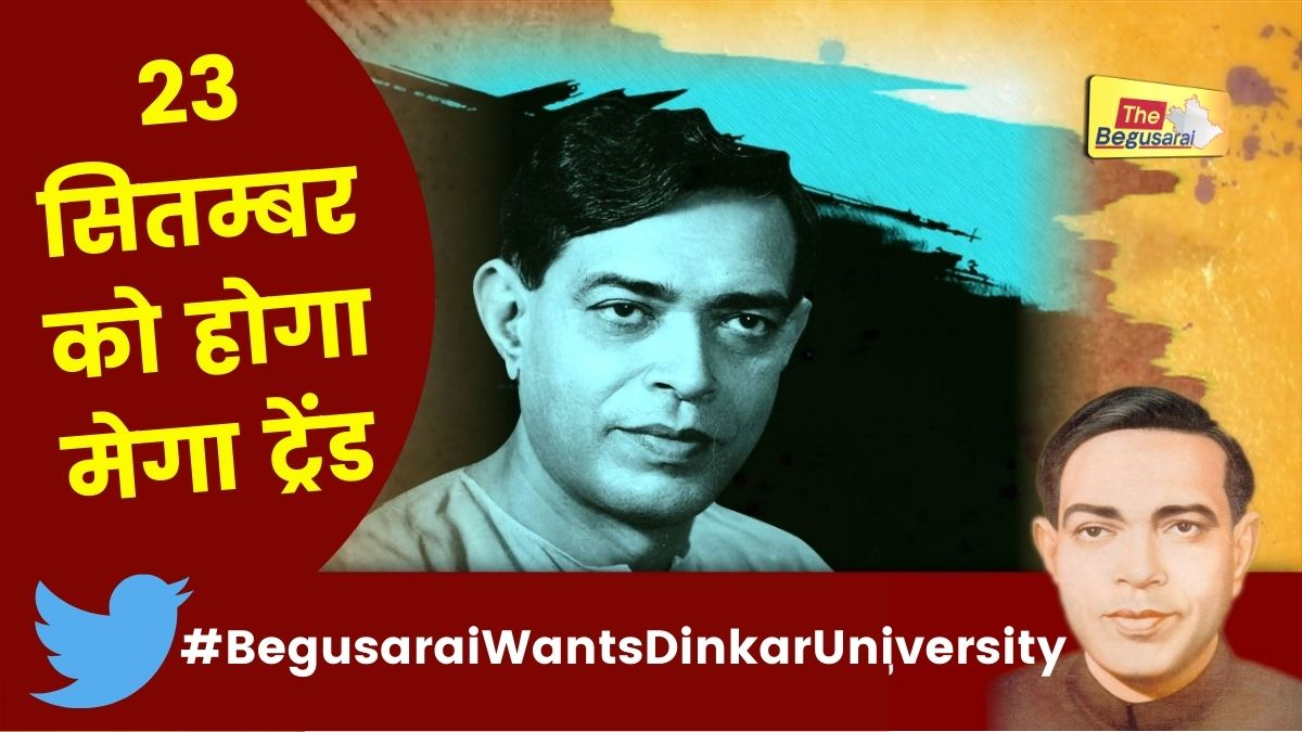 Begusarai Wants Dinkar University
