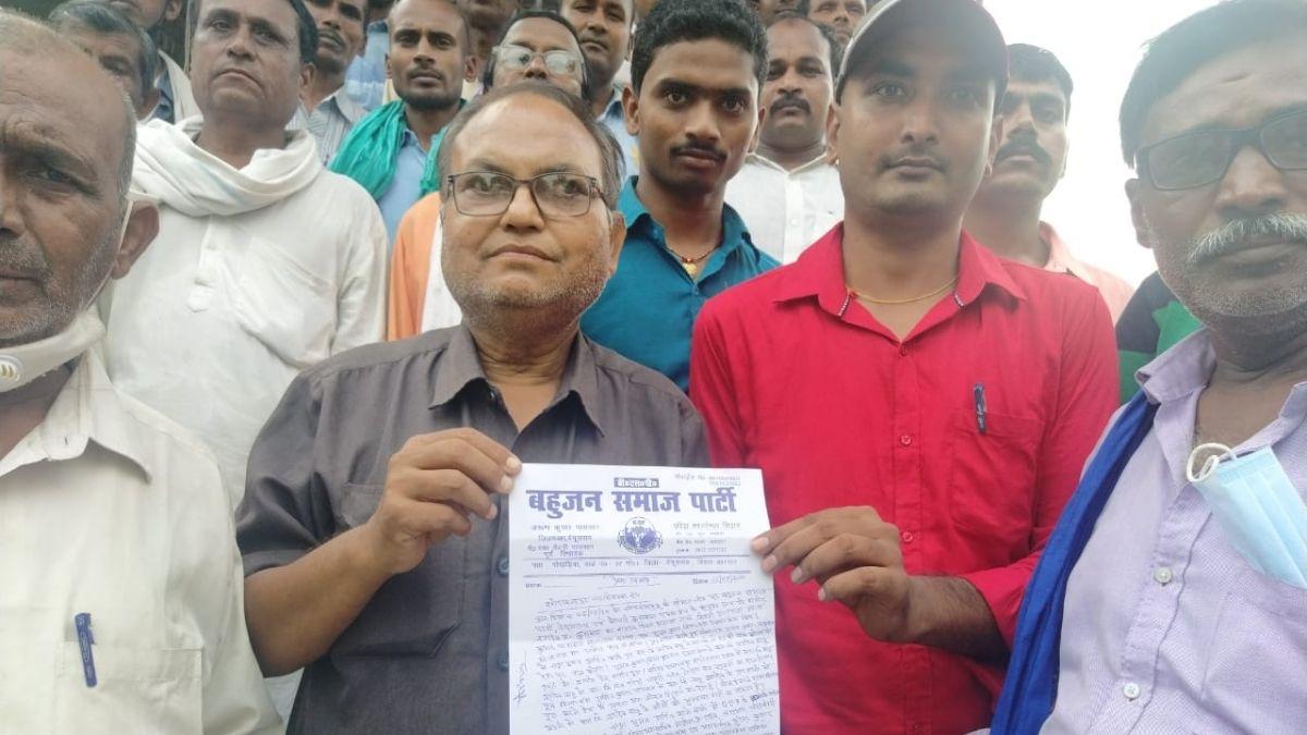 Bhujan Samaj Party