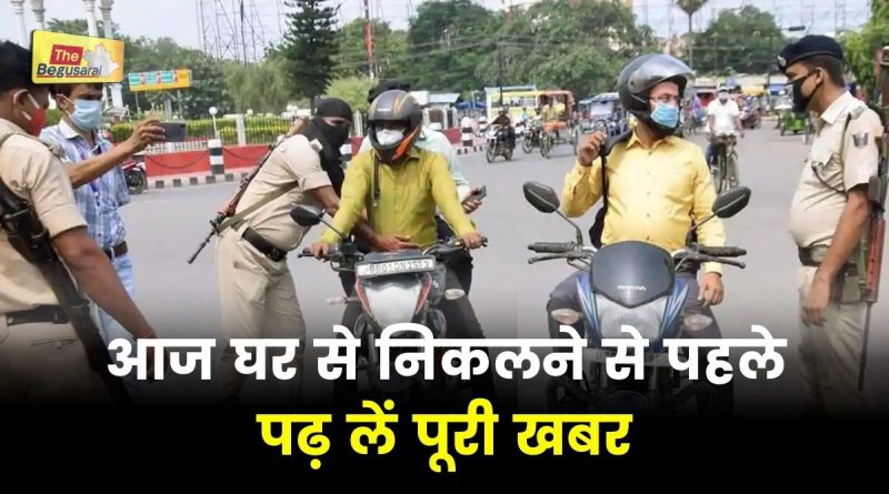 Bihar Police Bike checking