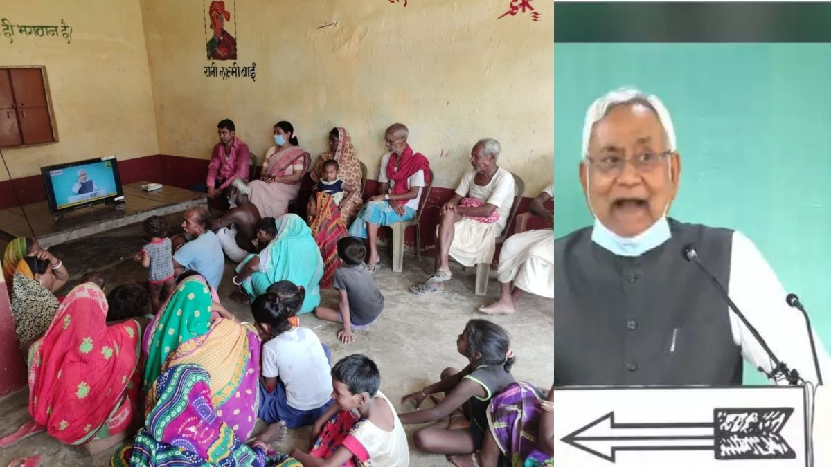 CM Nitish Virtual Rally