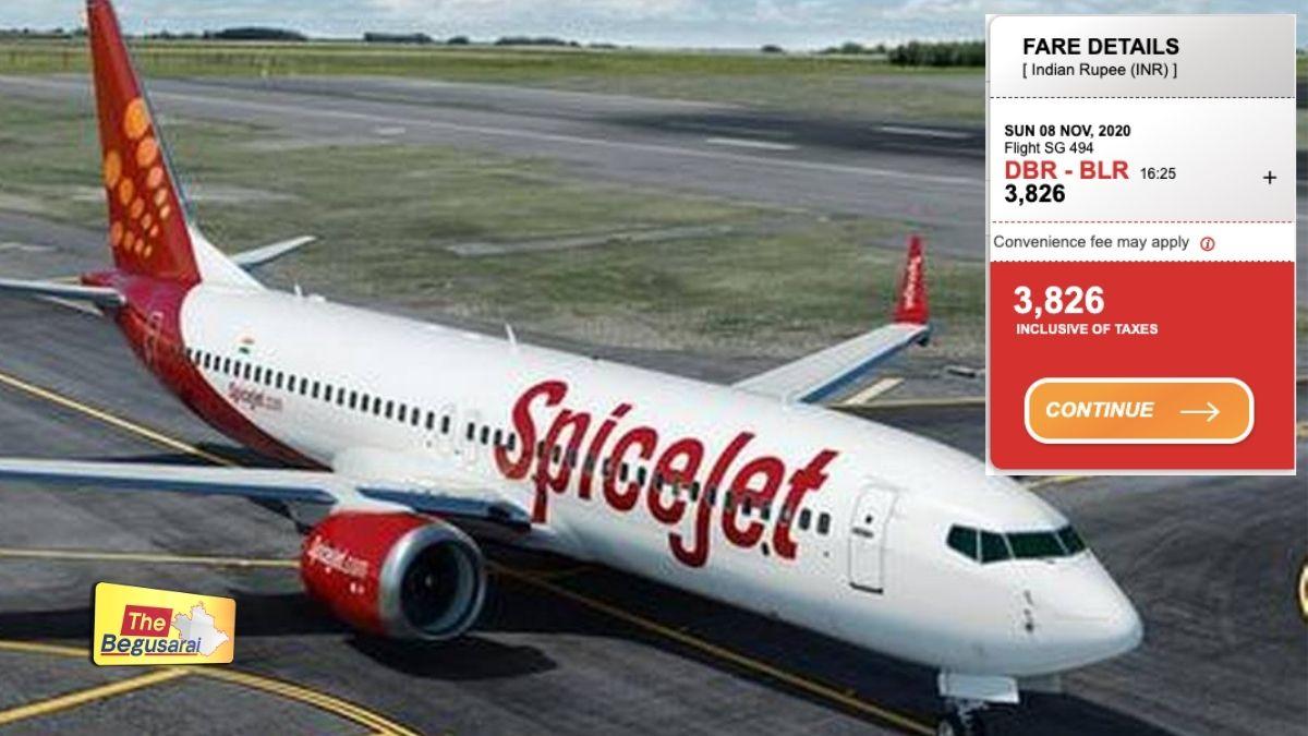 Dharbhanga Flight Booking Start