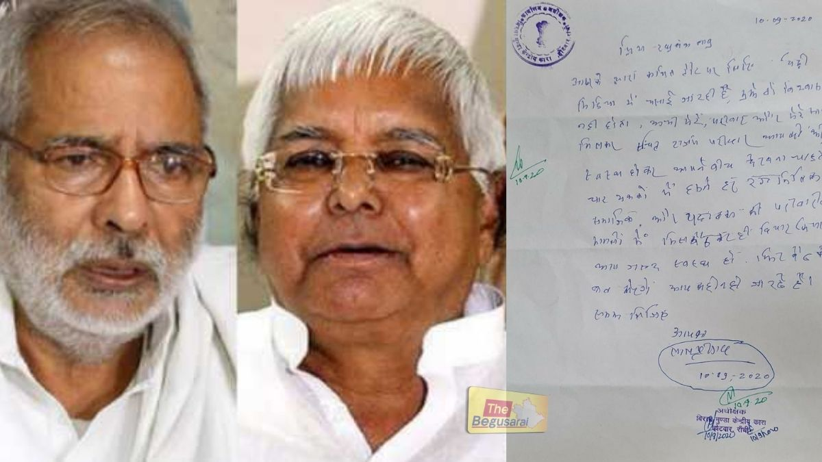 Lalu letter to raghubash singh