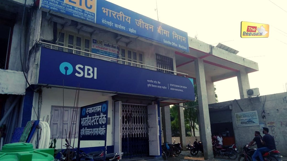 Manjhaul Bank Minto ka Kaam Ghanto me