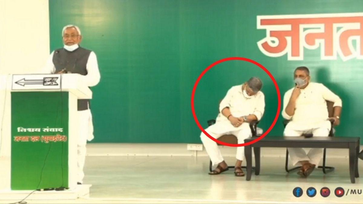 Nitish Kumar Virtual Rally
