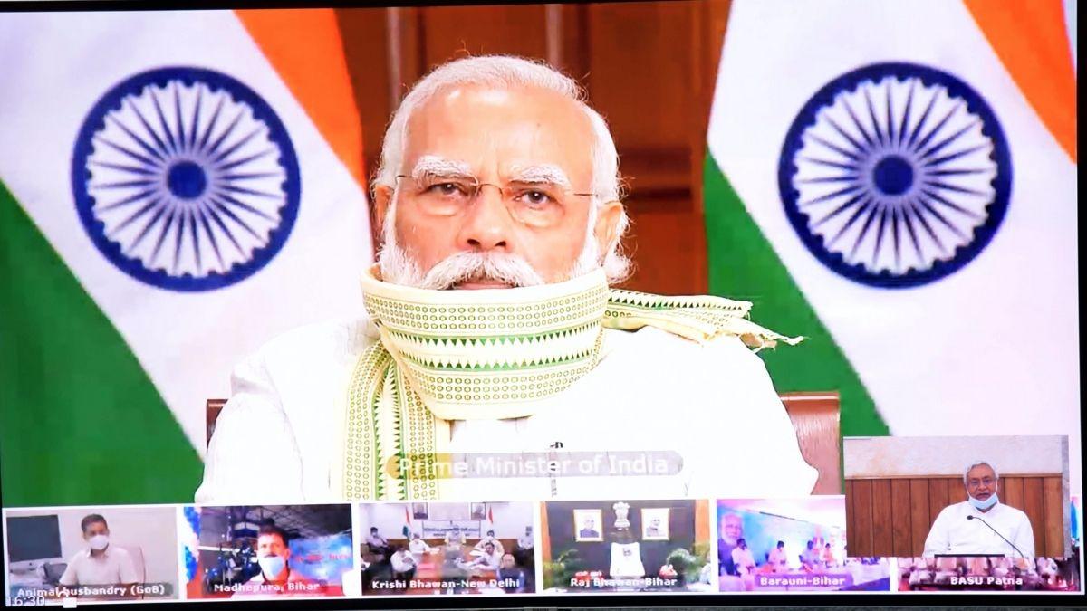 PM Modi CM Nitish
