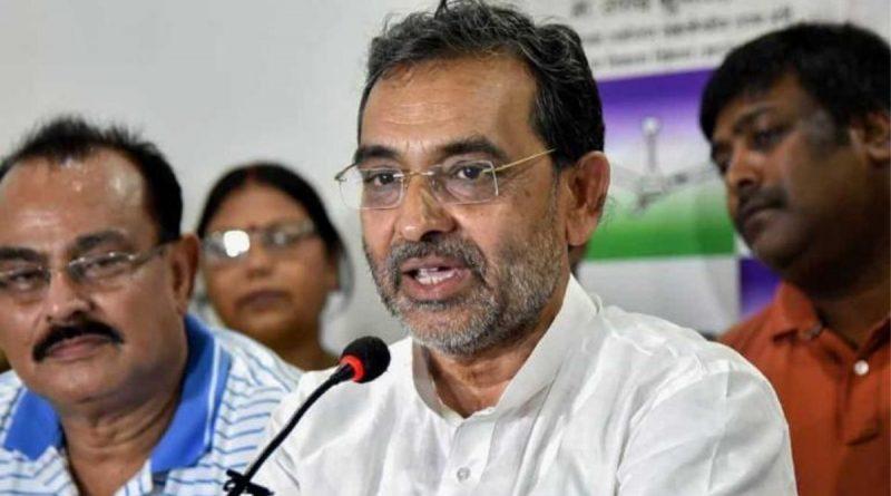 Upendra Kushwaha RLSP
