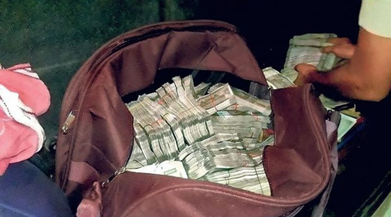 74 Lakh rupee recovered in patna