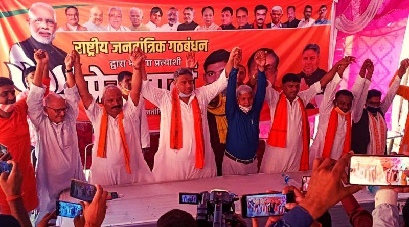 BJP Begusarai