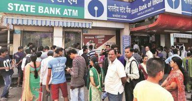 Bank CLosed OCtober