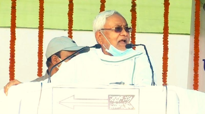 CM Nitish in Begusarai