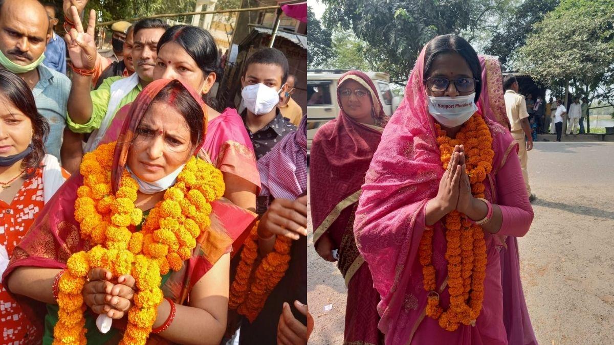 Cheria Bariyarpur Chunao 2020