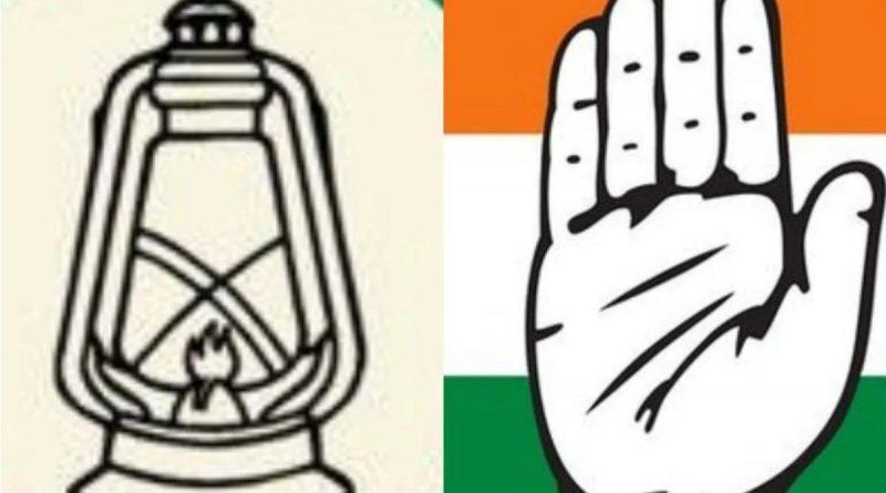 Congress RJD