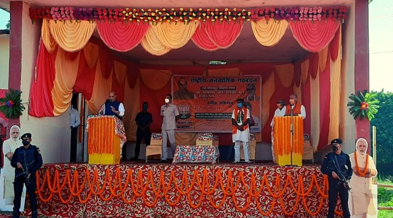 Rajnath Singh in Begusarai