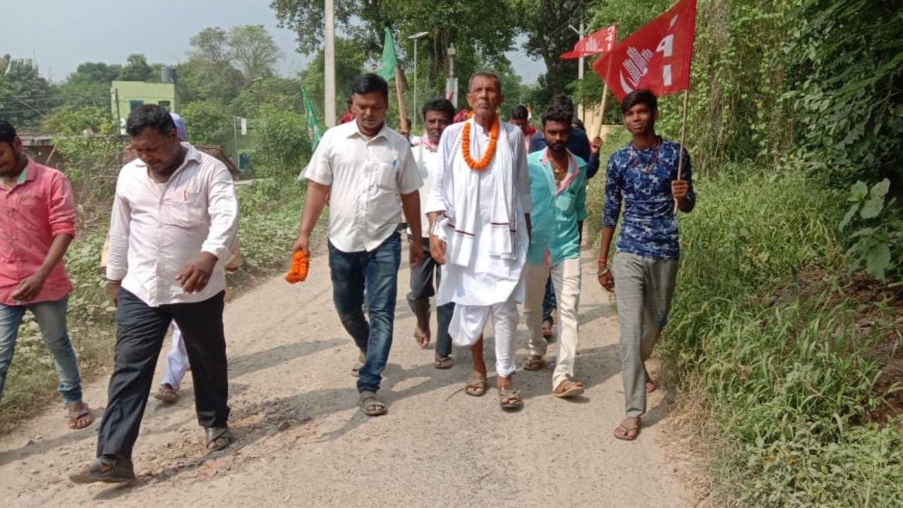 Ram Ratan SIngh Teghra