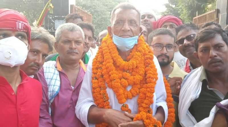 Ram Ratan Singh Nomination Teghra Vidhan Sabha
