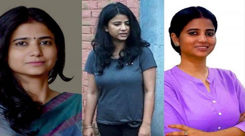 Ritu Jaiswal
