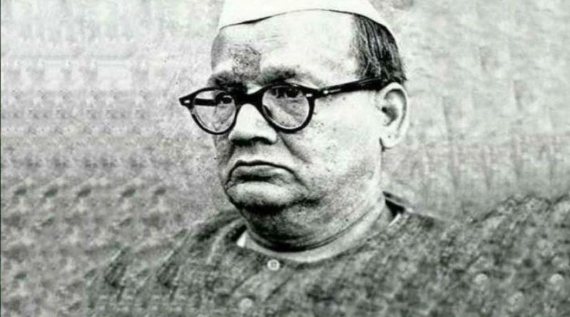 Sri Krishna Singh Begusarai