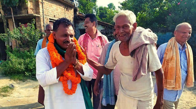 Surya Kant Paswan Bakhri.jpg