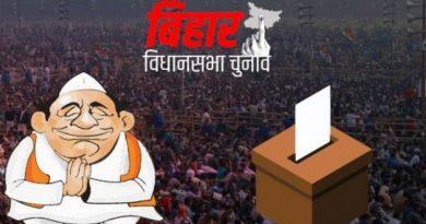 पिछड़े और दलित नेतृत्व की प्रतियोगिता का गवाह बना है बिहार का विधानसभा चुनाव, इस बार सवर्ण वोट पर सबकी नजर