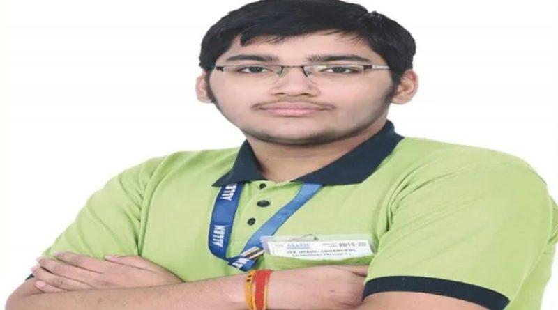 Vaibhav Raj IIT JEE AIR 3