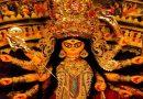 दुर्गा पूजा : इस साल निशा पूजा, जागरण व विजयादशमी किस तिथि को मनाया जायेगा, जान लें सबकुछ