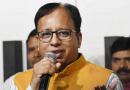 प्रदेश अध्यक्ष ने बेगूसराय में भाजपा से तीन नेताओं को किया निष्कासित