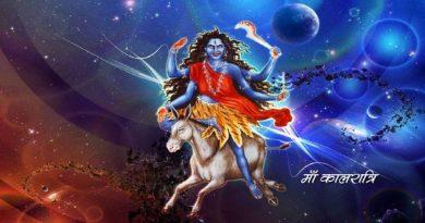 आज है नवरात्रि का सातवां दिन जानें माता का नाम और पूजा की विधि