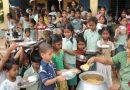 मिड डे मील : 1 से 8 वी तक के 1.75 करोड़ बच्चों को मिलेगा दो महीने का राशन
