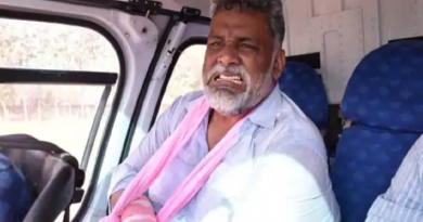 पप्पू यादव का गिरा मंच, टूटा हाथ और मची अफरा तफरी- देखे वीडियो