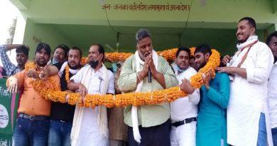 जाप प्रत्यासी रामानंद राम के पक्ष में परिवर्तन रैली में पप्पू यादव ने माँगा आर्शीवाद।