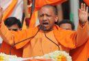 Bihar Election 2020 : भगवा परचम लहराने, मैदान में उतरे योगी आदित्यनाथ, पहली रैली कैमूर से