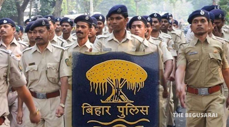 Bihar-Police-Result