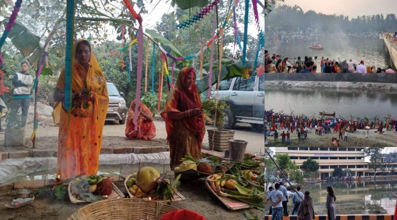 Chatth Parv Begusarai