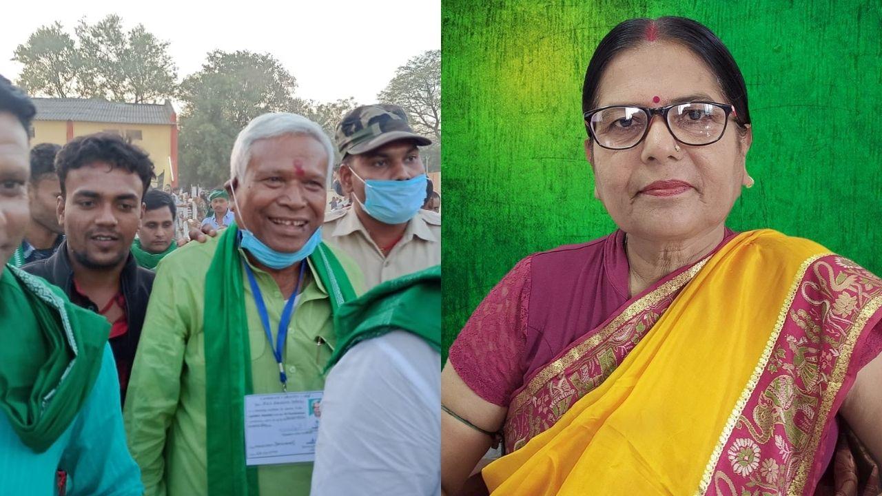 Manju Verma Rajwansi