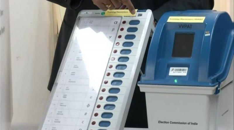 Vote Counting Bihar EVM