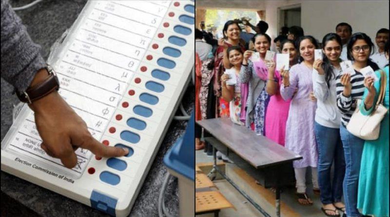 bihar third phase election