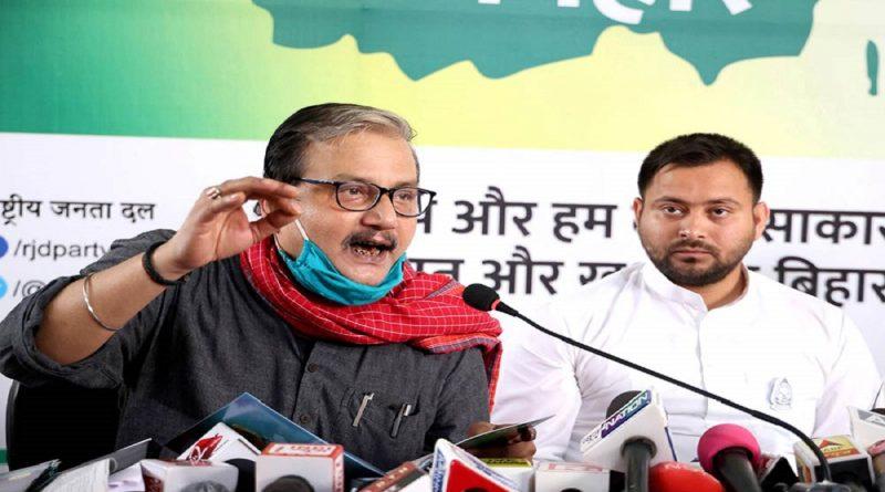 latest press conference raajad