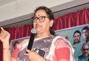 Amita Bhushan