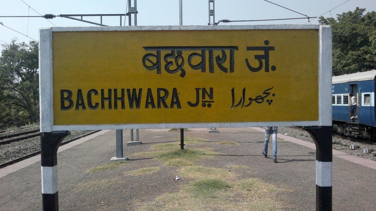 Bachwara Railway Station